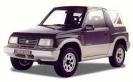 Suzuki Vitara 1.6 '96